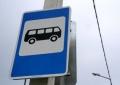 Конкурс з перевезення пасажирів на автобусному маршруті загального користування