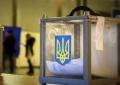 Томашівська сільська ТВК оголосила з 6 лютого початок виборчого процесу місцевих виборів