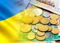 Про районний бюджет Фастівського району на 2020 рік