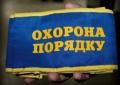 05 червня об 11:00 громадські слухання з питань охорони громадського порядку в приміщенні Кожанської селищної ради