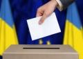 До уваги виборців!  Змінено графік роботи відділу ведення Державного реєстру виборців апарату адміністрації.