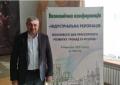 4 березня у Фастові відбулась економічна конференція «ІНДУСТРІАЛЬНА РЕЛОКАЦІЯ: МОЖЛИВОСТІ ДЛЯ ПРИСКОРЕНОГО РОЗВИТКУ ГРОМАД ТА РЕГІОНІВ»