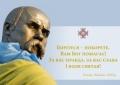 Відзначення 207-ї річниці з дня народження Т.Г. Шевченка
